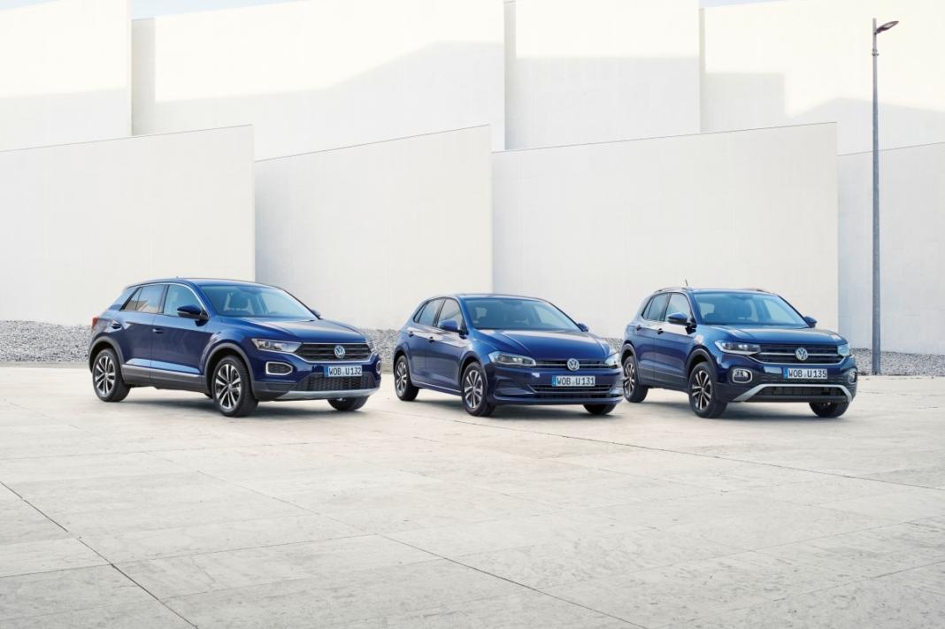 Volkswagen UNITED Edition: Celebrando la Eurocopa 2020