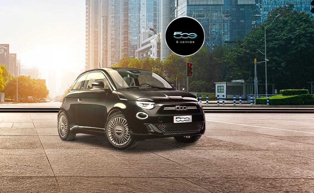 Fiat 500 eléctrico 'Ñ Edition': Serie especial que sólo llegará a España